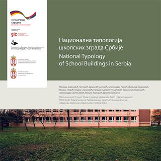 EE Hub |National Typology of School Buildings in Serbia